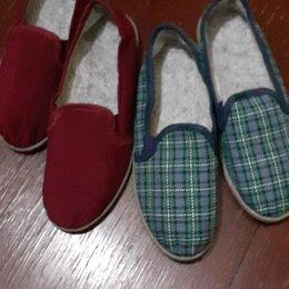 Домашняя обувь - Тапочки новые , 0