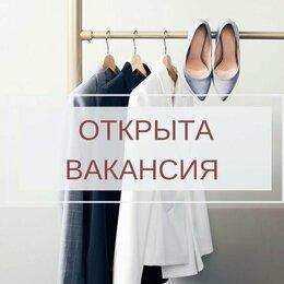 Продавцы - Продавец-консультант , 0