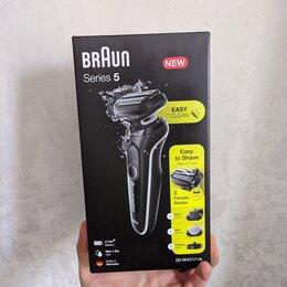 Электробритвы мужские - Новая электробритва Braun 50-w4650cs, 0