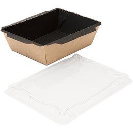 Одноразовая посуда - Салатник с крышкой «Крафт» 450 мл пачка 50 шт, 0