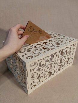 Свадебные украшения - Свадебная коробка для денег (шкатулка, ящик,…, 0