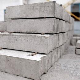 Железобетонные изделия - ФБС блоки , 0