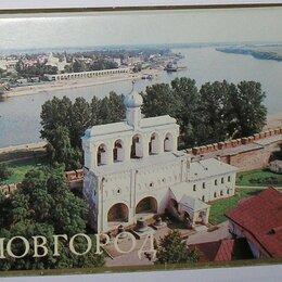 Календари - Новгород. Комплект из 15 цветных открыток. Лучинина А. 1984 г., 0