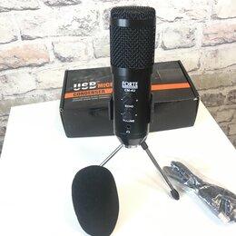 Микрофоны - USB микрофон для музыкальных стримов FORTE CM-4U, 0