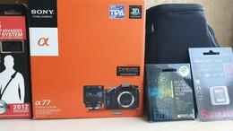 Фотоаппараты - Фотоаппарат Sony a77 новый, 0