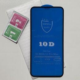 Защитные пленки и стекла - Защитное стекло iPhone 11 12 Pro Max Центр, 0