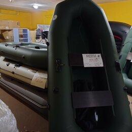 Надувные, разборные и гребные суда - Лодка ПВХ  Нерпа -255 двухместная борт 340 мм, 0