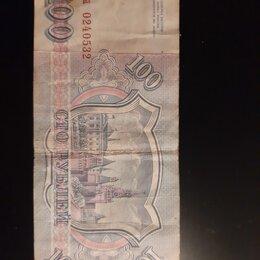 Банкноты - Сто рублей 1993г., 0