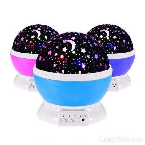 Ночник, проектор, светильник Звездное небо Star Master шар крутится по цене 650₽ - Мебель для кухни, фото 0