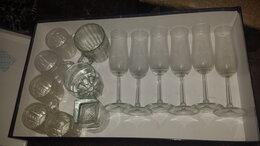 Бокалы и стаканы - посуда к праздничному столу, 0