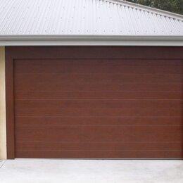 Заборы, ворота и элементы - Подъемные секционные ворота 2500х2250, 0