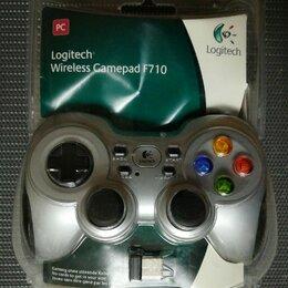 Рули, джойстики, геймпады - Геймпад Беспроводной F710 Logitech, 0