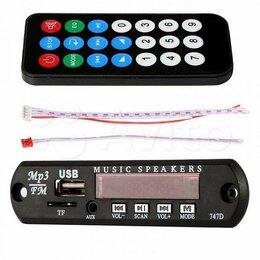 Цифровые плееры - MP3 модуль с FM, USB,Bluetooth, 0