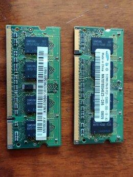 Модули памяти - Sodimm DDR2 512mb оперативная память, 0