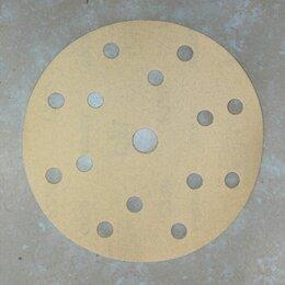 Насадки для многофункционального инструмента - Шлифовальные круги Mirka Gold P220 150 мм., 0
