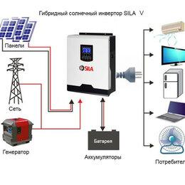 Солнечные батареи - Гибридный солнечный инвертор SILA V 1000P ( PF 1.0 ), 0