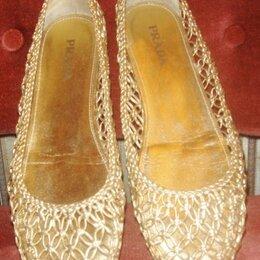 Балетки - Балетки женские золотые Prada оригинал р.38,5, 0