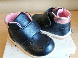 Ботинки - Новые демисезонные красивые ботинки 23 р.-14.2см, 0