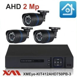 Камеры видеонаблюдения - Комплект видеонаблюдения на 3 камеры XMEye, 0
