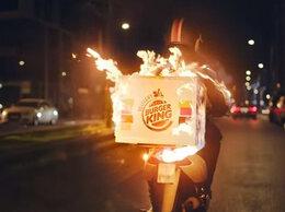 Курьер - Курьер по доставке еды Burger king, 0