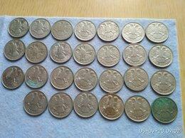 Монеты - монеты СССР и России, 0