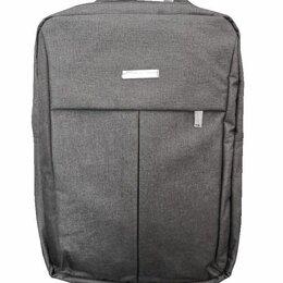Рюкзаки, ранцы, сумки - Рюкзак школьный арт  011 серый 2 отделения (отдел для ноут) 1 пер карм ручка мет, 0