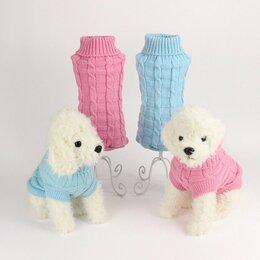 Одежда и обувь - свитер для собаки кошки кофта для собаки, 0