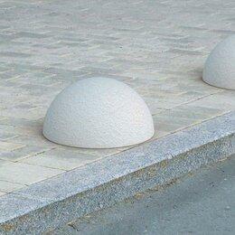Регулировка движения - Полусфера бетонная как ограждение проезда., 0