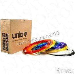Картриджи - Набор пластика для 3D ручек: unid PRO-12 (по 10м, 0