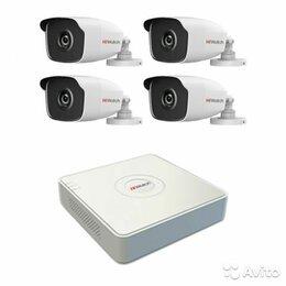 Камеры видеонаблюдения - Комплект видеонаблюдения hiwatch на 4 камеры 2mp, 0