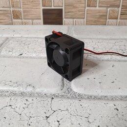 Кулеры и системы охлаждения - Вентилятор (40*20мм-12V-0,08) 2pin провод  (RX), 0