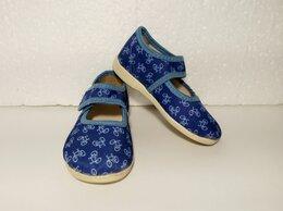 Домашняя обувь - Тапочки.  2-3 года, по стельке 15,5 см. ., 0