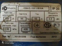 Воздушные компрессоры - компрессор Ремеза СБ 4\С-100LB 30A, 0