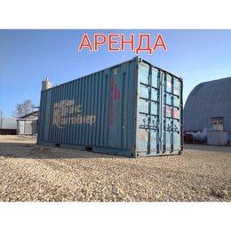 Готовые строения - Аренда контейнера , 0