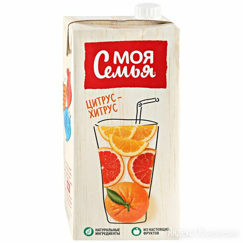 Нектар Моя Семья апельсин грейпфрут 1,93 л по цене 89₽ - Продукты, фото 0