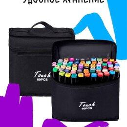 Рисование - Набор маркеров для рисования 60 цветов, 0