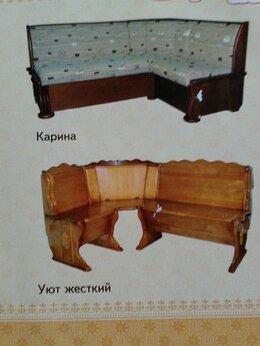 Столы и столики - Кухонные уголки, 0