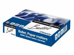 Бумага и пленка - Бумага офисная для принтера А4 «В» класс Ballet…, 0