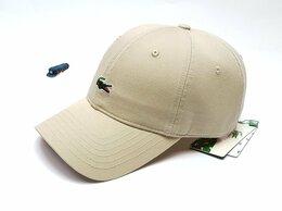 Головные уборы - Бейсболка кепка Lacoste (бежевый), 0