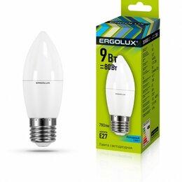 Лампочки - Светодиодная лампа E27 9W 4500K Ergolux…, 0