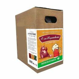 Ингредиенты для приготовления напитков - Зерновой набор BEERVINGEM А-ля Мартовское, 0