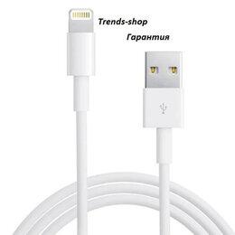 Зарядные устройства и адаптеры - Кабель Iphone, 0