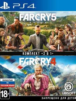 Игры для приставок и ПК - Видеоигра Far Cry 4 + Far Cry 5 Русская Версия…, 0