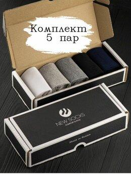 Носки - Стильные мужские носки в подарочной коробке 5 пар, 0