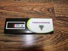 Модули памяти - DDR-3 новые 8 гиговые планки, 0