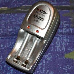 Зарядные устройства и адаптеры питания - Зарядное устройство для батареек, 0