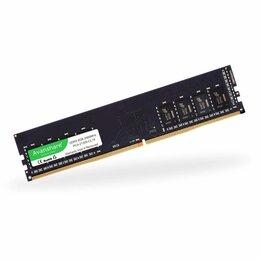 Модули памяти - Оперативная память ddr4 8Gb 2666 МГц, 0