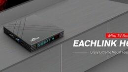 ТВ-приставки и медиаплееры - Смарт тв приставка Eachlink H6 mini 3-32GB Новая, 0