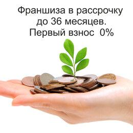 Интернет-магазин - Франшиза интернет-магазина постельного белья ИТЕРО-АГИТО в Омске, 0