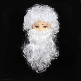 Карнавальные и театральные костюмы - Универсальный комплект бороды Деда Мороза с париком Light, 0